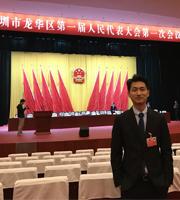 """""""2017深圳物联人物""""评选候选人:范文智"""