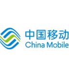 """""""2017深圳物联企业""""评选:中国移动"""