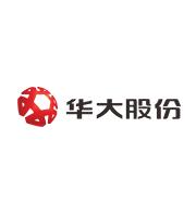 """""""2017深圳物联企业""""评选:华大股份"""