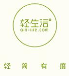 """""""2017深圳物联企业""""评选:轻生活"""