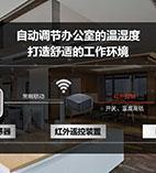 """""""2017深圳智造优选""""评选:   排插/插座"""