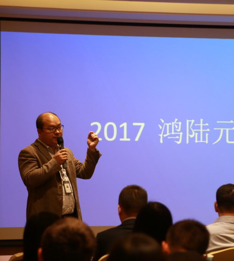 """2017深圳物联人物""""评选候选人:袁锋超"""