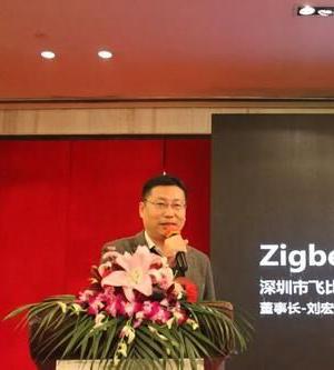 """2017深圳物联人物""""评选候选人:刘宏伟"""
