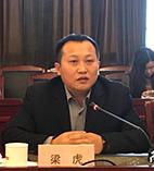 """2017深圳物联人物""""评选候选人:梁虎"""