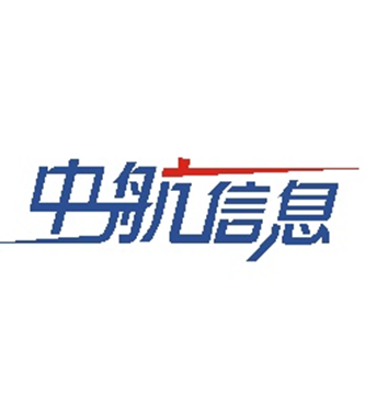 """""""2017深圳物联企业""""评选:中航信息"""