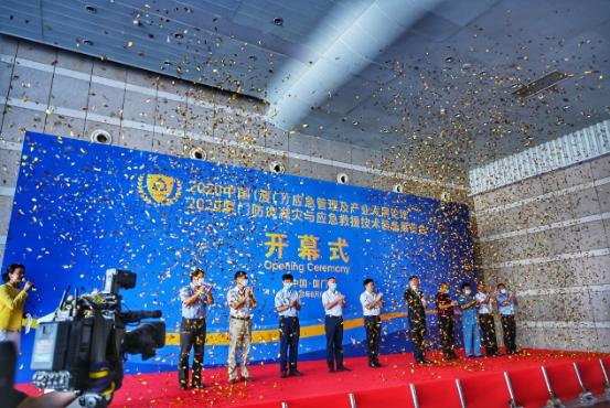 福建省应急通信运营有限公司亮相2020厦门应急展