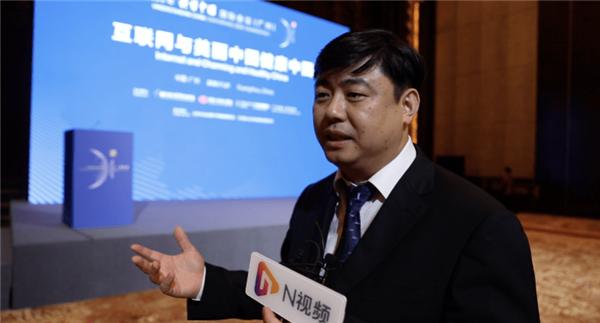 北京社环会会长邹明春:互联网让美丽中国健康中国建设插上翅膀_
